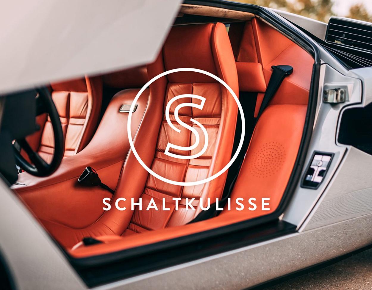 Slider_Lamborghini