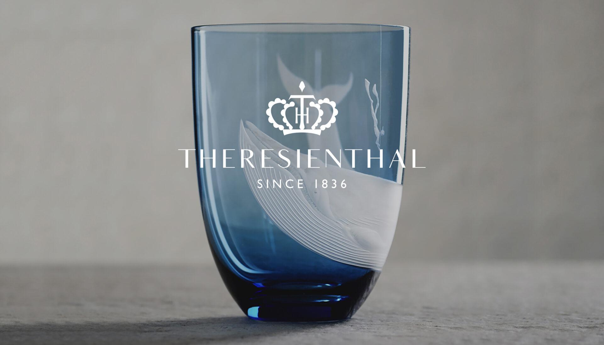 Theresienthal_Slider